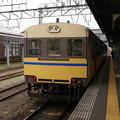 #3839 JR西日本クモハ113-3801 2008-3-23