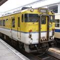 Photos: #3847 JR西日本キハ40 2081 2008-3-25