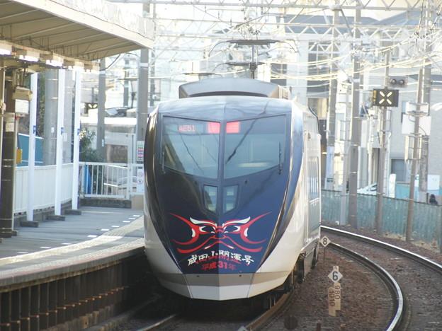 #3854 京成電鉄AE4-1「成田山開運号」 2019-1-19