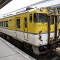 Photos: #3924 JR西日本キハ40 2081 2008-3-25
