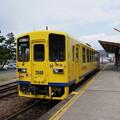 Photos: #3960 島原鉄道キハ2506 2008-3-26