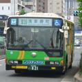 #3985 都営バスZ-L660 2008-6-25
