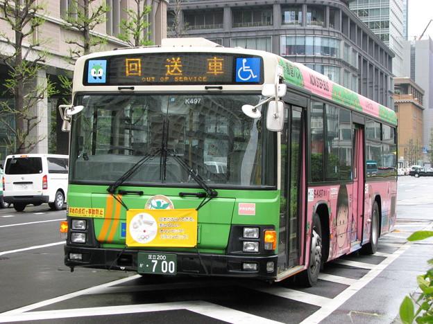 #4244 都営バスS-K497 2009-4-14