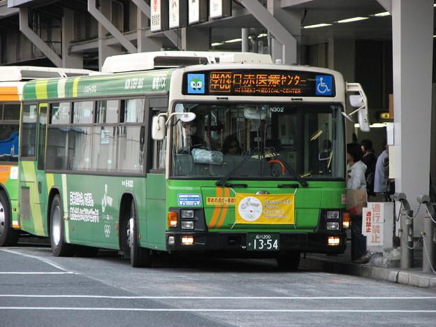 #4274 都営バスB-N302 2009-4-19