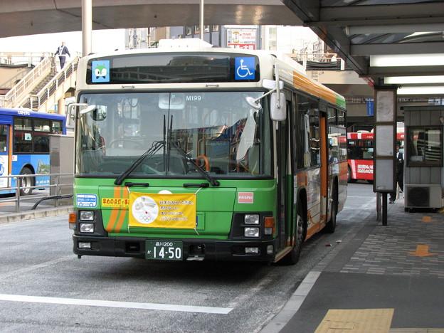 #4277 都営バスB-M199 2009-4-19