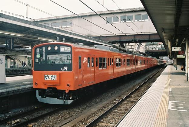 #4383 201系 東トタT4F 1996-3-10