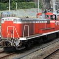 Photos: #5203 JR貨物DE10 1101 2003-7-24