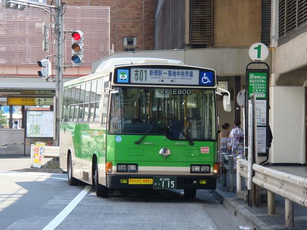 #5273 都営バスA-E800 2007-8-11