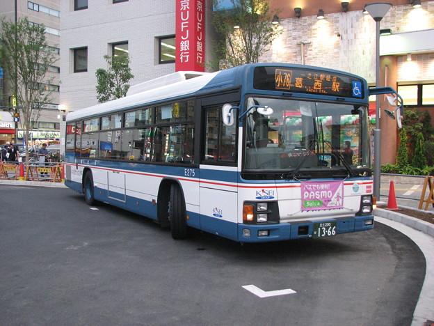 Photos: #5298 京成バスE275 2008-8-14