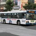#5317 京成バスC#8102 2009-8-6