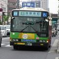 #5320 都営バスZ-H182 2009-8-8