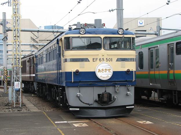 #5338 EF65 501+EF64 1001 2008-8-23