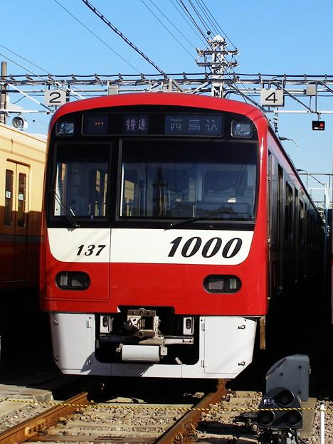 #5419 京急電鉄デハ1137 2010-12-4