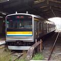 Photos: #5452 鶴見線205系 横ナハT11F 2019-9-14