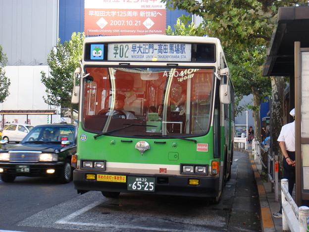 #5461 都営バスE-A504 2007-9-15