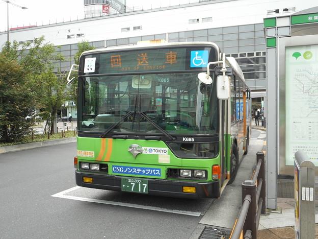 #5481 都営バスR-K685 2016-9-21