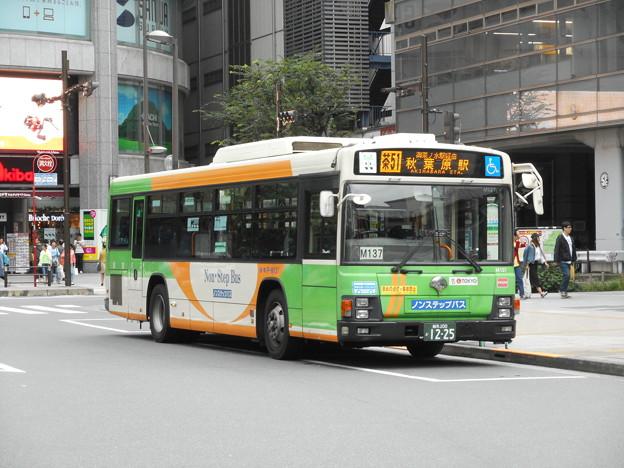 #5482 都営バスP-M137 2016-9-21