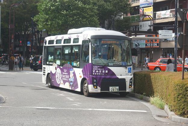 #5491 京成バスC#1404 2019-9-23