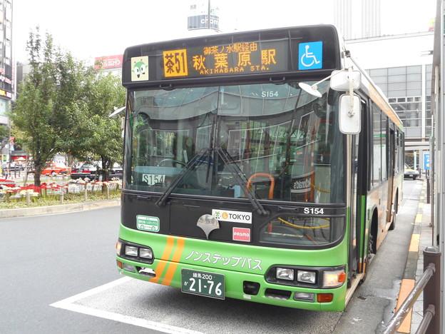 #5495 都営バスP-S154 2016-9-26