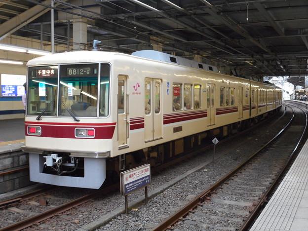#5499 新京成電鉄8812F 2016-9-29