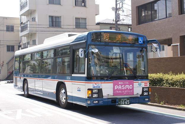 #5521 京成バスC#8104 2007-9-22