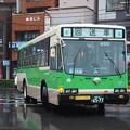 #5571 都営バスP-A531 2006-9-26