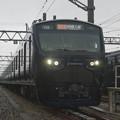Photos: #5582 相模鉄道12001F 2019-10-14