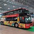 #5600 ウィラー東京 レストランバス 2019-10-18