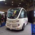 Photos: #5595 SB Drive 自動運転バス 2019-10-17