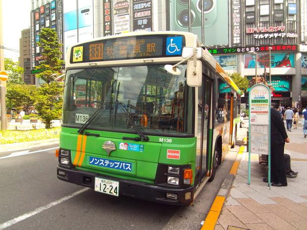 #5715 都営バスP-M136 2019-10-7