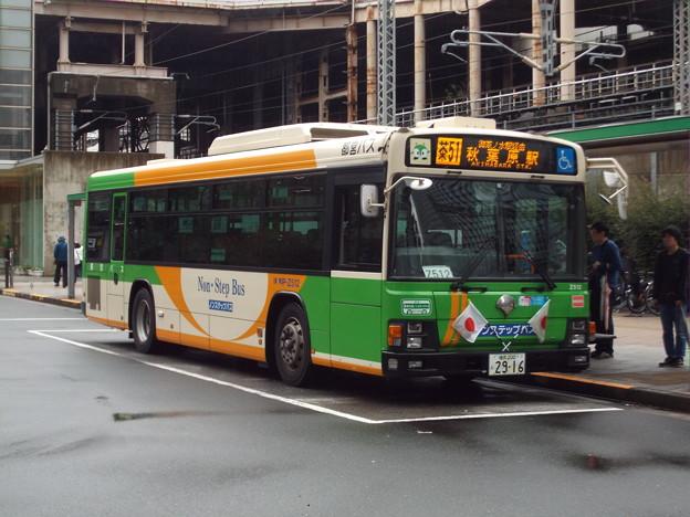 #5738 都営バスP-Z512 2019-10-22