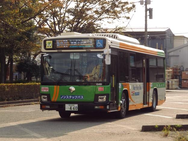 #5741 都営バスR-E460 2019-10-27