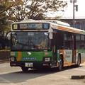 Photos: #5741 都営バスR-E460 2019-10-27
