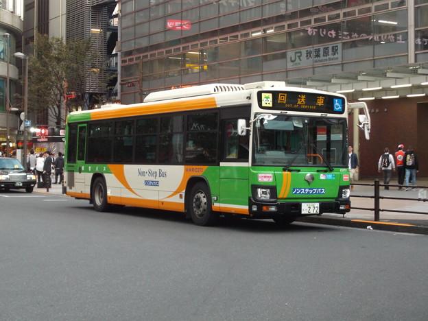 #5743 都営バスR-C272 2019-10-28