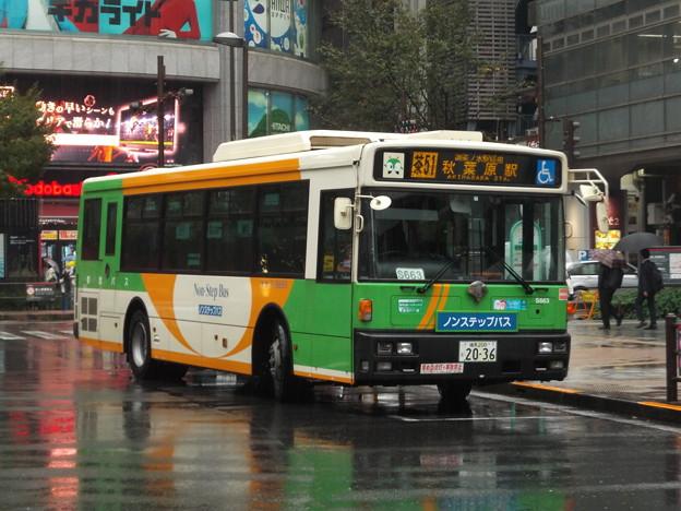 #5745 都営バスP-S663 2019-10-29