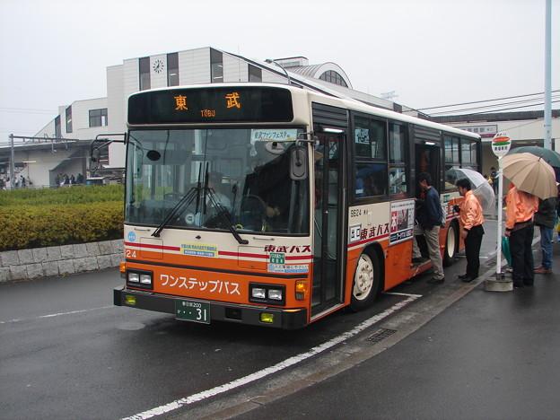 #5782 東武バスC#9824 2006-11-19