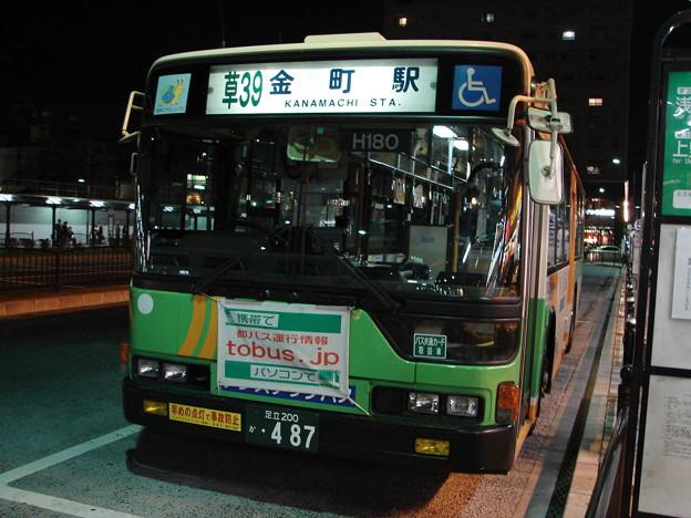 #5787 都営バスZ-H180 2006-11-16