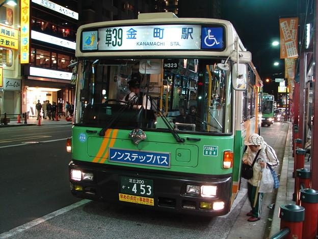 #5788 都営バスZ-H323 2006-11-16