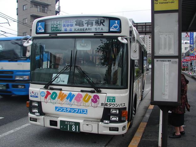 #5789 京成タウンバスT189 2006-11-20