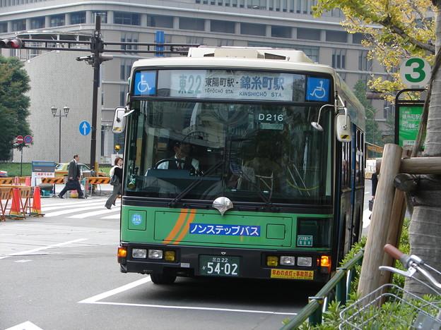 #5790 都営バスL-D216 2006-11-17