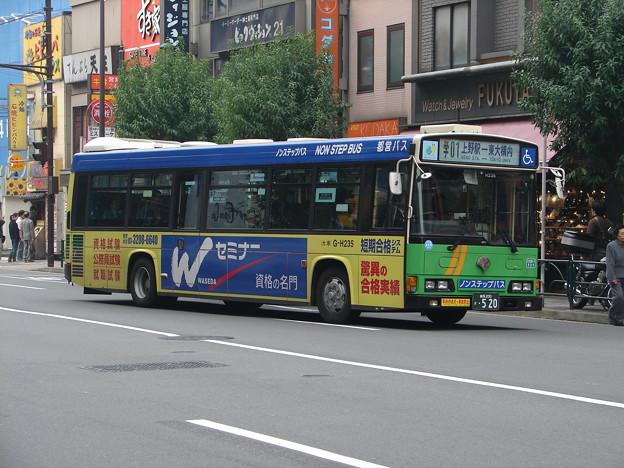 #5793 都営バスG-H235 2006-11-6