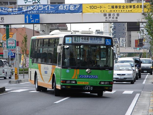 #5795 都営バスG-K595 2006-11-15