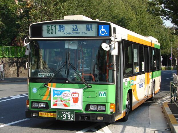 #5799 都営バスP-L776 2006-11-10