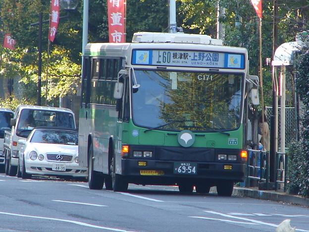 #5811 都営バスG-C171 2006-11-21