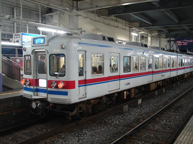 #5812 京成電鉄モハ3295 2006-11-21