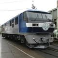 Photos: #5894 EF210-123 2006-5-27