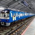 #5925 京急電鉄606F 2019-12-1