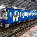 #5926 京急電鉄デハ606-8 2019-12-1