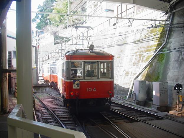 #6059 箱根登山鉄道モハ104-106 2006-3-4
