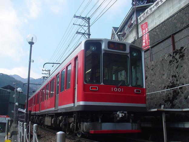#6060 箱根登山鉄道クモハ1001-1002 2006-3-4